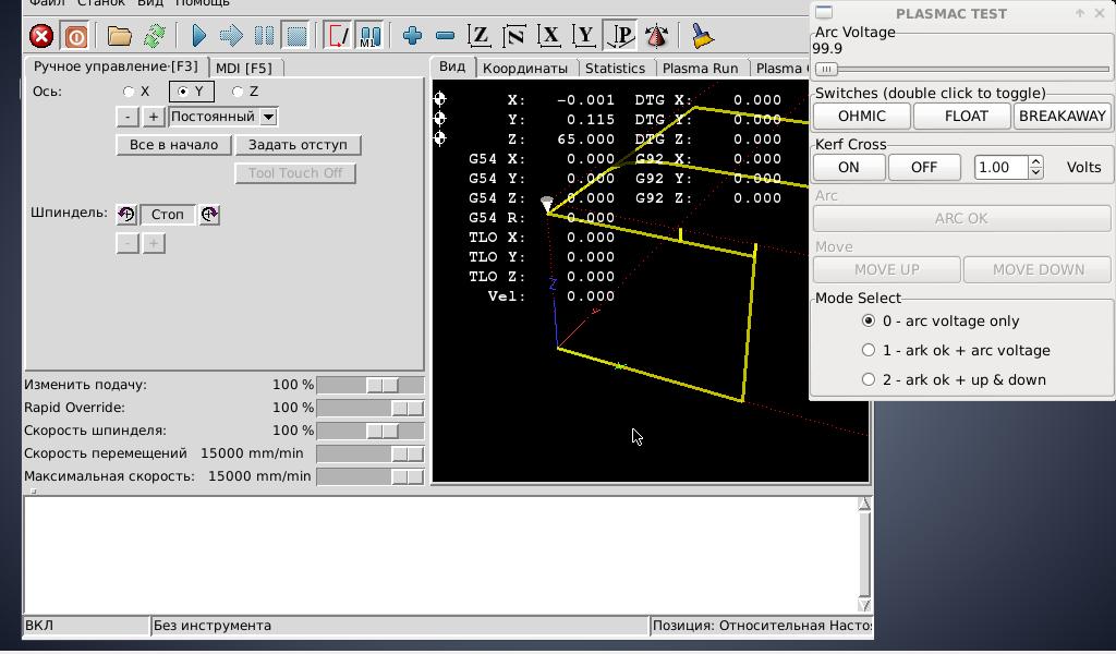 afterdeletingplasmac_axis.py.png