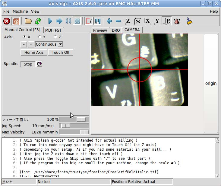 EMC_HAL_STEP_MM.jpg