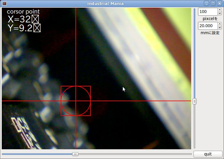 Screenshot-dcb936358c36da59f29794f5758e7a26.jpg